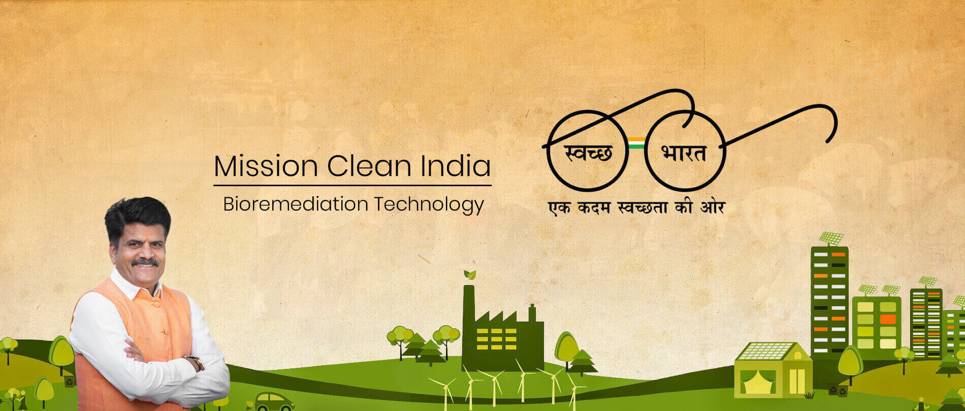 Mission Clean India